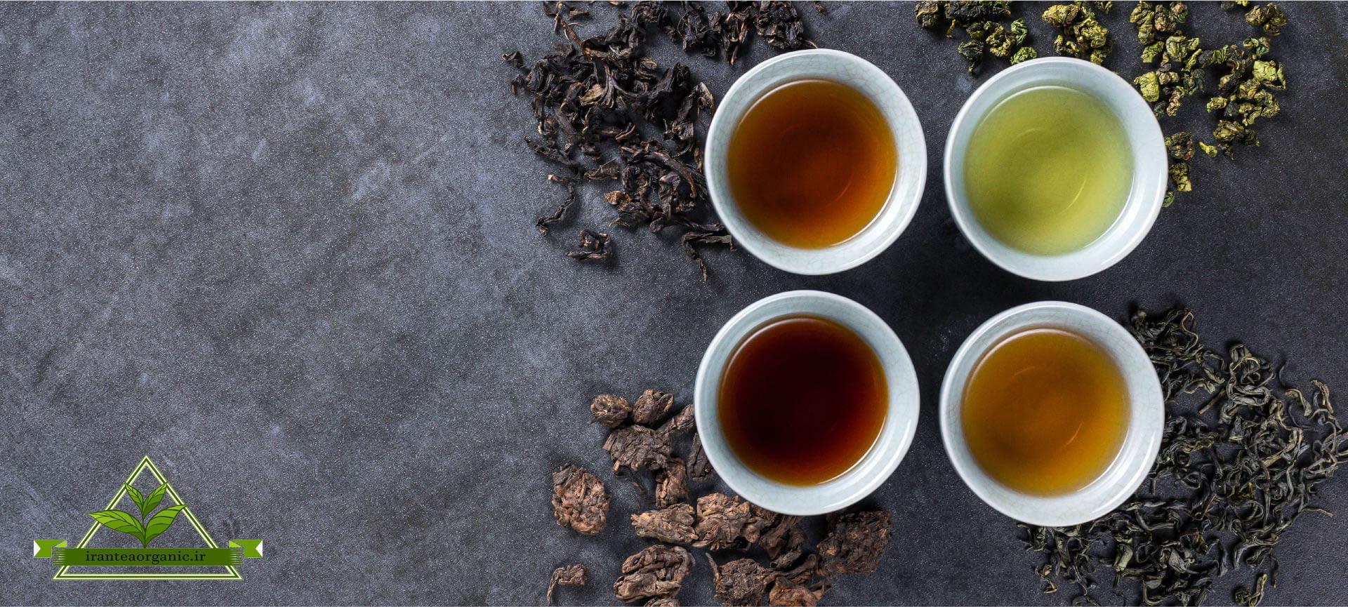 بازار چای ایران مرکز فروش انواع چای