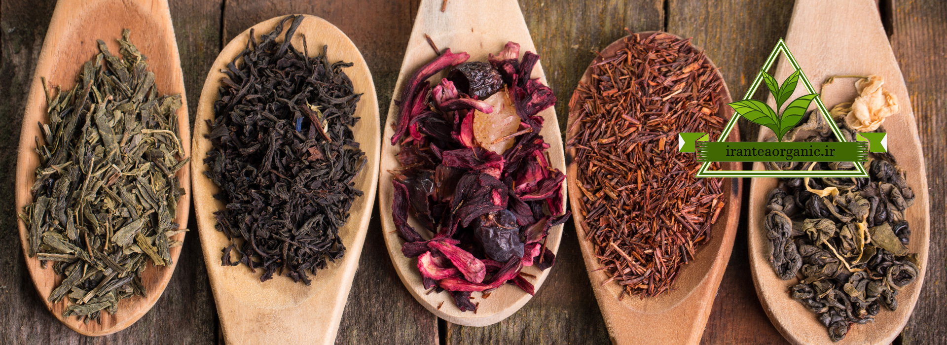 فروش اینترنتی چای فله